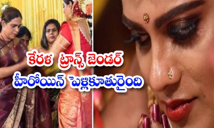 Actress Elizabeth Harini Chandana Has Tied The Knot With Suneesh-TeluguStop.com