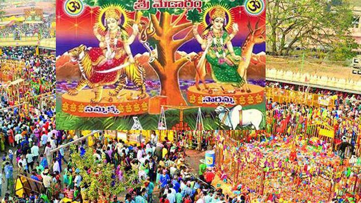 Mini Medaram Fair In Telangana When Is That Date-TeluguStop.com
