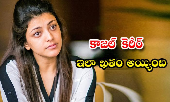 TeluguStop.com - Tollywood Heroine Kajal Agarwal No Offers
