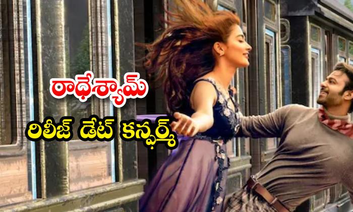Radheshyam Movie Release Date April 28-TeluguStop.com