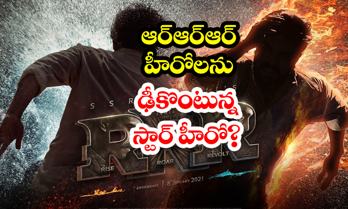 Rrr To Clash With Pushpa-TeluguStop.com