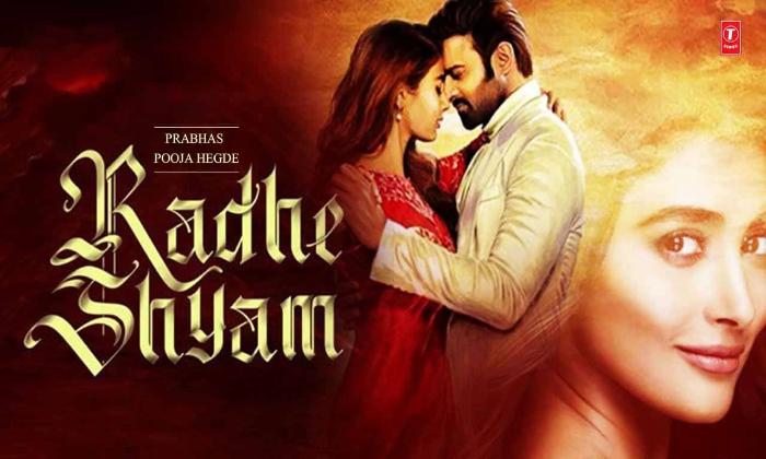 Radheshyam Movie Release Date April 28-రాధేశ్యామ్ రిలీజ్ డేట్ కన్ఫర్మ్ చేస్తున్న యూవీ క్రియేషన్స్-Latest News - Telugu-Telugu Tollywood Photo Image-TeluguStop.com