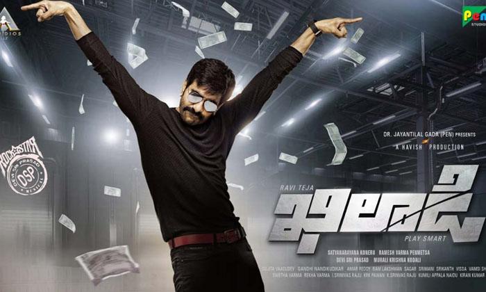 Ravi Teja's 'khiladi' Gets A Release Date-TeluguStop.com