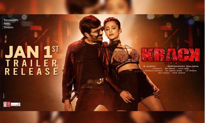 Telugu Aha, Allu Aravind, Krack In Aha Ott, Krack Movie, Krack Movie Distributors, Ott Platform, Ott Telugu, Raviteja, Raviteja Krack Movie Going To Streaming In Aha Ott, Sruthi Hassan-Movie