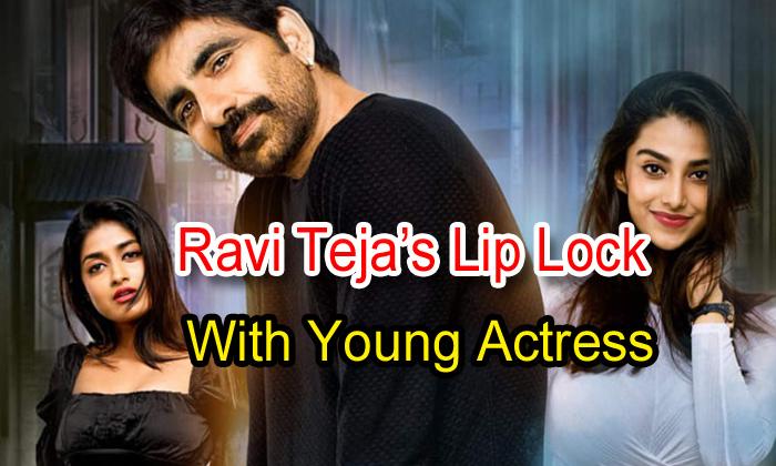 Ravi Teja's Lip Lock With Young Actress-TeluguStop.com