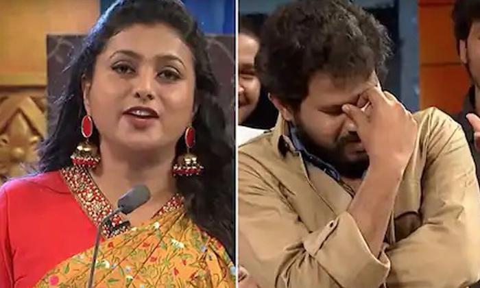 Telugu Comedian Hyper Adhi, Jabardasth Skit, Roja As Comedian In Hyper Aadi Jabardasth Skit, Ysrcp Mla Actress Roja Selvamni, హైపర్ ఆది-Movie