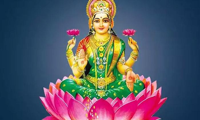 Clove Is Offered To Lakshmi Devi On Saturday-TeluguStop.com