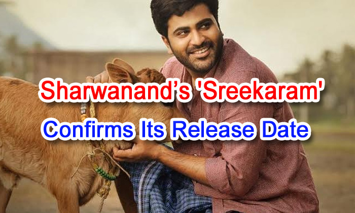 TeluguStop.com - Sharwanand's 'sreekaram' Confirms Its Release Date