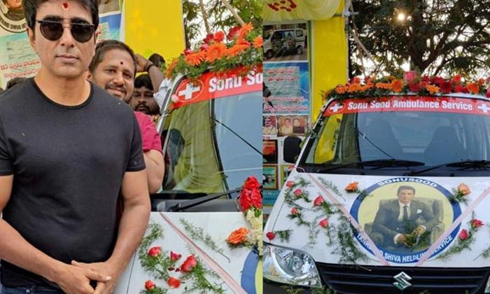 Telugu Ambulance, Andhra Pradesh Breaking News, Ap And Telangana Breaking News, Cholleti Vinay, Ktr, News Roundup, Smart Phones To Students, Sonusood, Telangana Politics News, Top Headlines-Latest News - Telugu