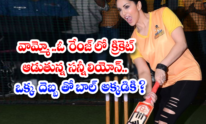Sunny Leone Plays Cricket In Kerala Team India-TeluguStop.com