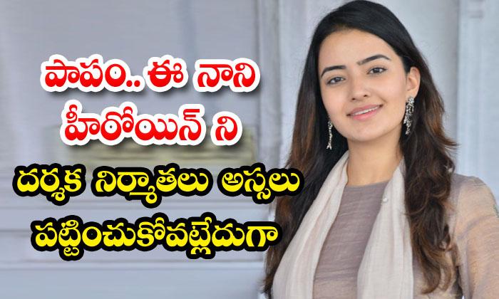 TeluguStop.com - Telugu Heroine Rukshar Dhillon Movie Offers News