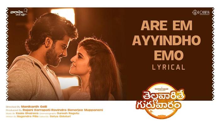 TeluguStop.com - Thellavarithe Guruvaram' First Lyrical Video Out Now-Cinema/ShowBiz News-Telugu Tollywood Photo Image