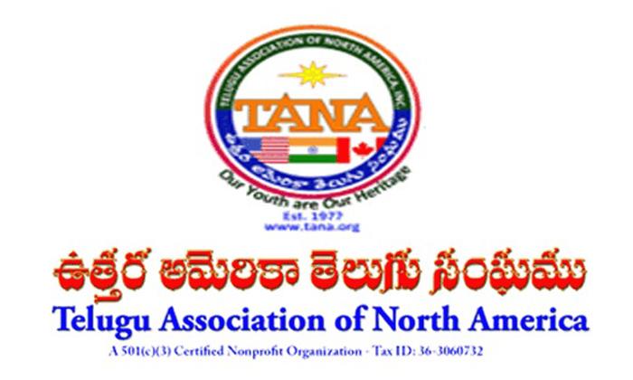 TeluguStop.com - తానా అధ్యక్ష ఎన్నికలు..బరిలో ముగ్గురు తెలుగు ఎన్నారైలు..-Latest News - Telugu-Telugu Tollywood Photo Image