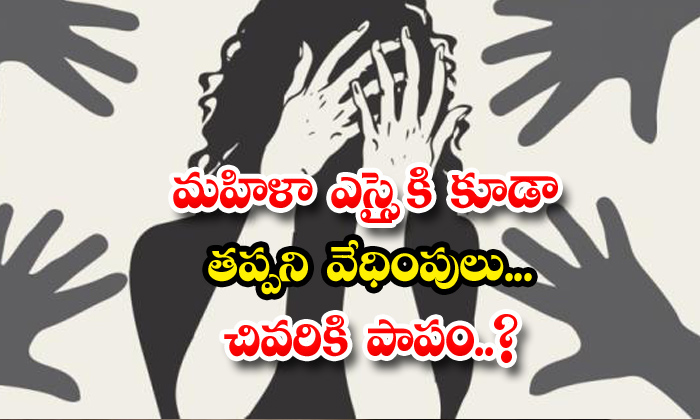 TeluguStop.com - Woman Si Ends Life Due Sexual Harassment