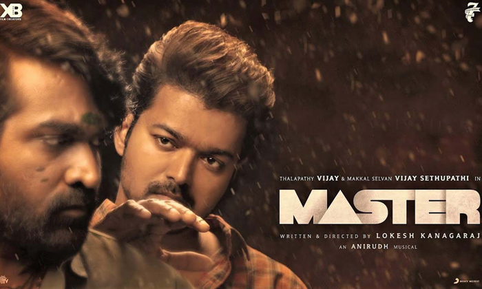 Vijay's 'master' To Stream Online From Next Month-TeluguStop.com