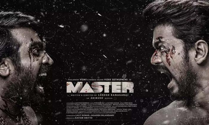 Vijay's Master' To Stream Online From Next Month-Latest News English-Telugu Tollywood Photo Image-TeluguStop.com