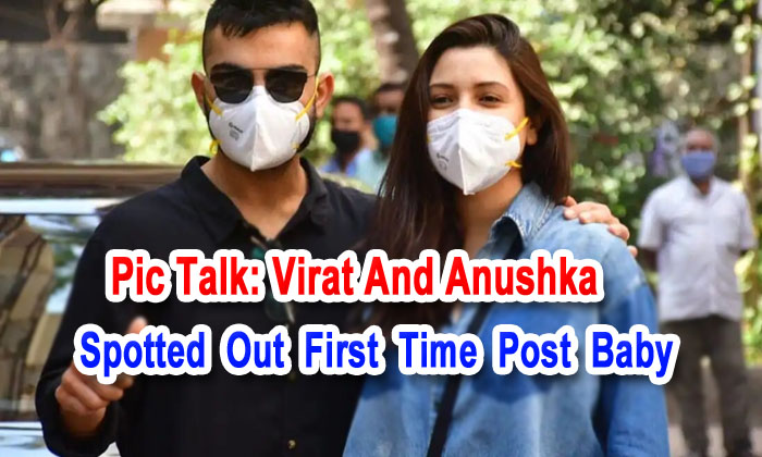TeluguStop.com - Pic Talk: Virat And Anushka Spotted Out First Time Post Baby