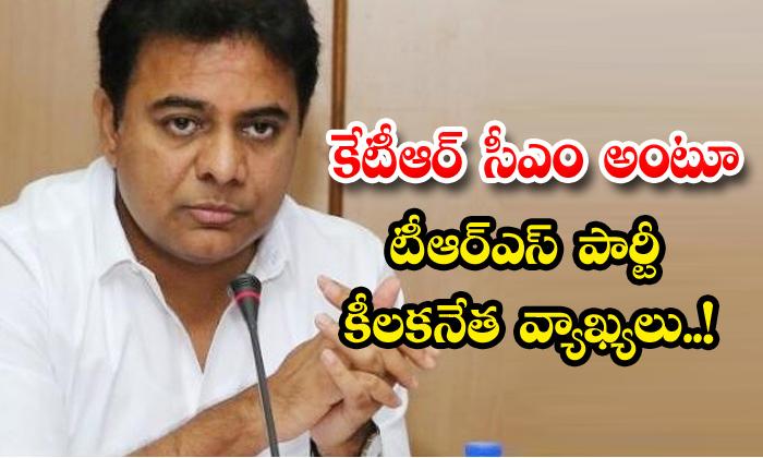 TeluguStop.com - Trs Party Leaders Sensational Comments About Ktr Cm