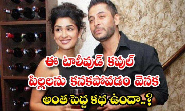 TeluguStop.com - Anjala Javeri Tarun Arora Family Secrets