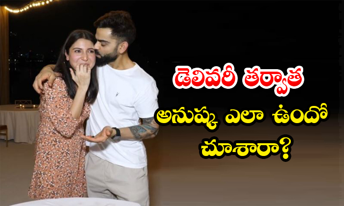 Did You See How Anushka Is After Delivery-TeluguStop.com