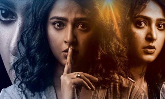 Star Directors Donot Care About Anushka Shetty-స్వీటీ కెరీర్ ఎటు పోతుంది.. అద్భుతం జరగాల్సిందేనా..-Latest News - Telugu-Telugu Tollywood Photo Image-TeluguStop.com