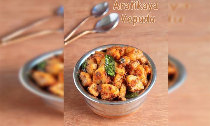 Star Hero Pawan Kalyan Favourite Food Is Aratikaya Vepudu-పవన్ కళ్యాణ్ కు ఇష్టమైన వంటకం ఏంటో తెలుసా..-General-Telugu-Telugu Tollywood Photo Image-TeluguStop.com