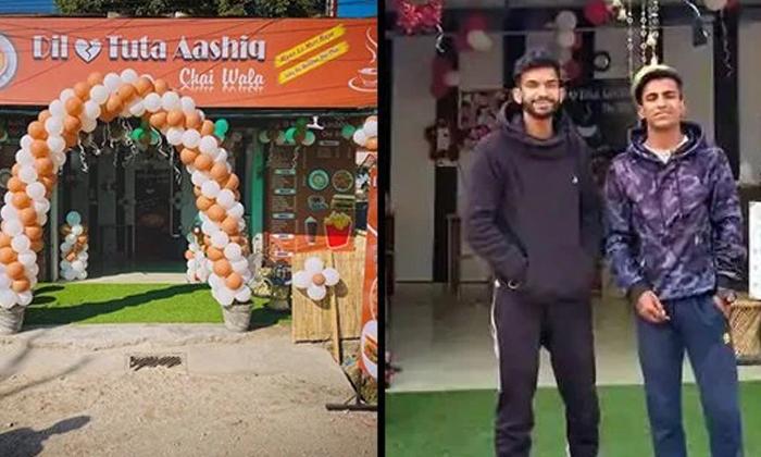 Crazy Idea New Cafe For Love Breakups-క్రేజీ ఐడియా: లవ్ బ్రేకప్ అయిన వారి కోసం కొత్త కేఫ్..-General-Telugu-Telugu Tollywood Photo Image-TeluguStop.com