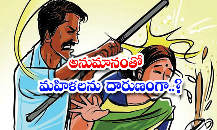 Thrashed Women Over Child Kidnapping-TeluguStop.com