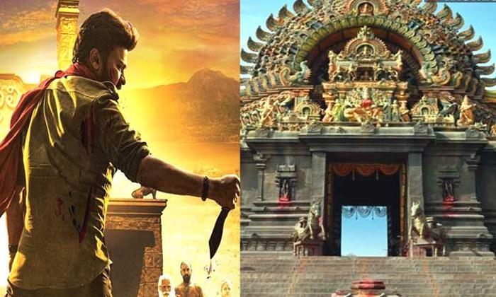 Chiranjeevi Acharya Movie Temple City Setting Cost Clarity-TeluguStop.com
