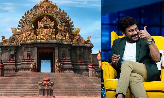 Telugu Acharya, Acharya Temple City, Chiranjeevi, Kajal Agarwal, Ram Charan, Temple City Setting-Movie