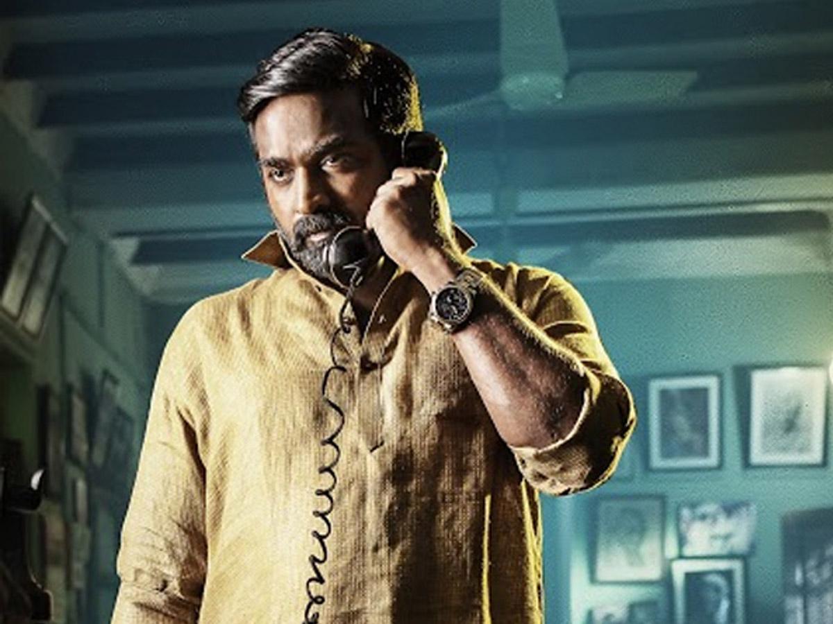 Makers Of 'Uppena Send Wishes To Vijay Sethupathi-Latest News English-Telugu Tollywood Photo Image-TeluguStop.com