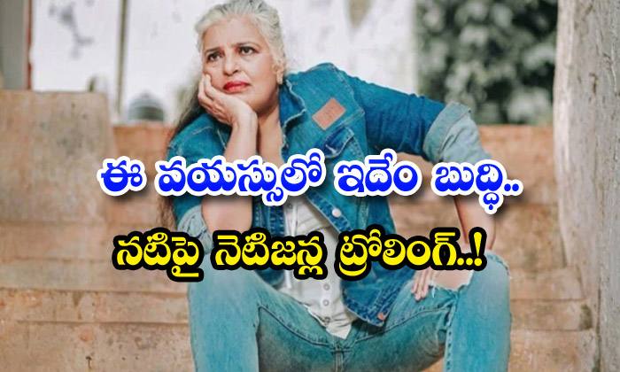 TeluguStop.com - Actress Rajini Chandy Trolled Photo Shoot Age 69