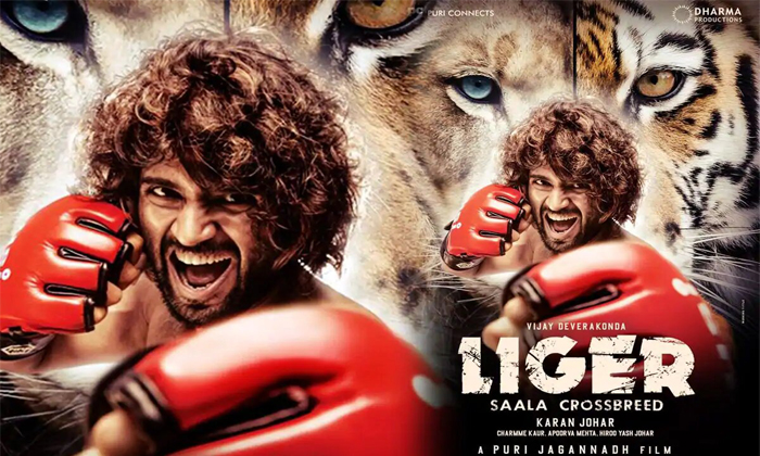 Telugu Charmi Kaur, Liger, Liger Movie, Liger Movie Shooting, Liger Movie Shooting Start In Mumbai, Mumbai, Puri Jagannadh, Puri Jagannath, Vijay Devarakonda, Vijay Devarkonda-Movie