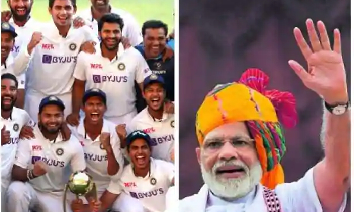 Modi Mentions Team India Young Cricketers Performance In Recently Concluded Australia Tour-నేటి యువత టీమ్ ఇండియా గెలుపును ఆదర్శంగా తీసుకోవాలి-Breaking/Featured News Slide-Telugu Tollywood Photo Image-TeluguStop.com