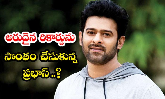TeluguStop.com - Prabhas Reaches New Mile Stone In Instagram Account 2
