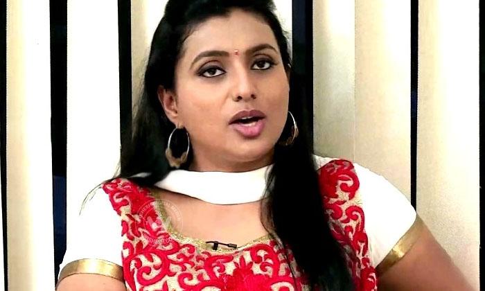 Heroine Roja Unknown Personal Life Struggles-అప్పుల్లో కూరుకుపోయిన రోజాని ఆదుకున్నది ఎవరంటే..-Latest News - Telugu-Telugu Tollywood Photo Image-TeluguStop.com