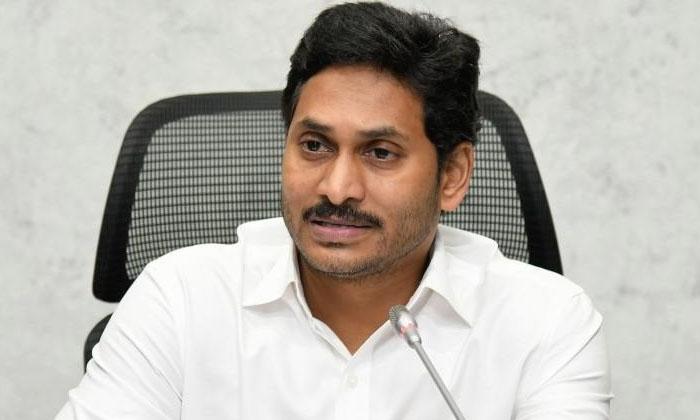 TeluguStop.com - వెంటనే రద్దు చేయాలి.. విద్యార్థుల జీవితం తో ఆటలు ఆడుకోవద్దు-Political-Telugu Tollywood Photo Image