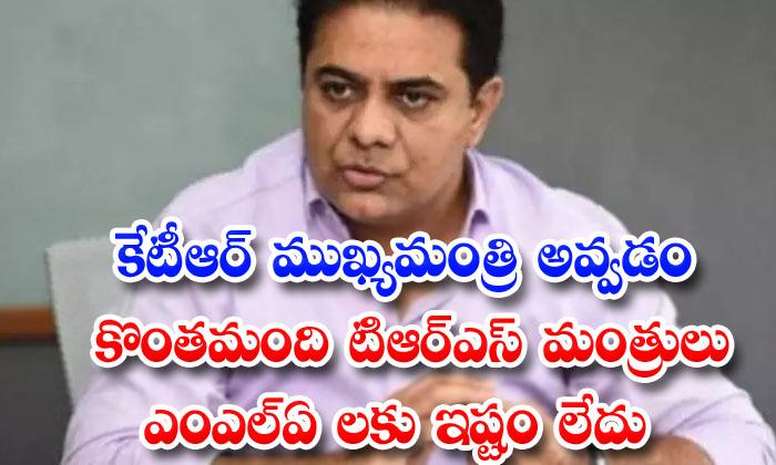 Bandi Sanjay Comments On Kcr And Ktr-TeluguStop.com