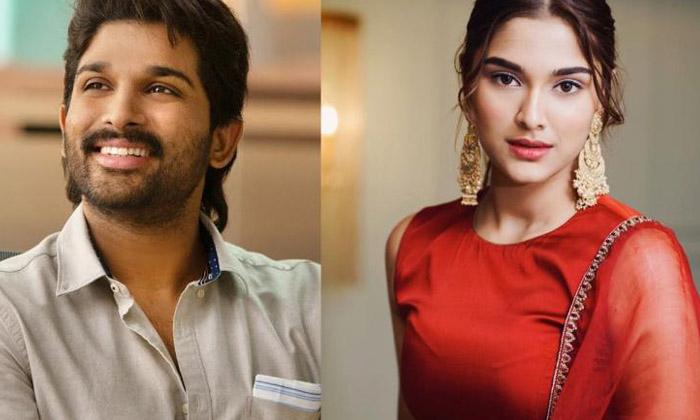 TeluguStop.com - Bollywood Beauty To Star In Allu Arjun's Next