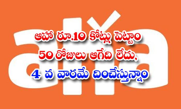 TeluguStop.com - Raviteja Krack Movie Going To Stream Very Soon In Aha Ott