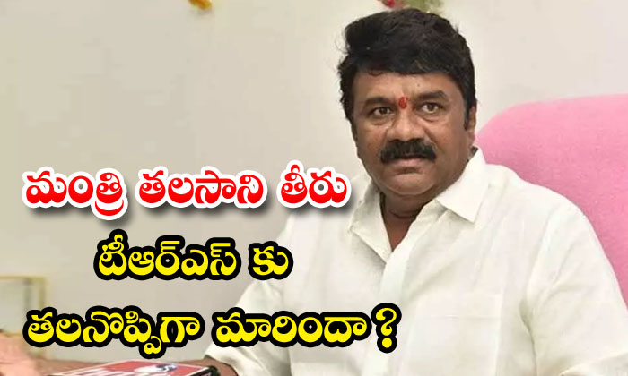 TeluguStop.com - Has Minister Talasanis Behavior Become A Headache For
