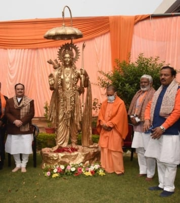TeluguStop.com - Nadda Unveils Lord Ram's Statue In Party Office-Latest News English-Telugu Tollywood Photo Image