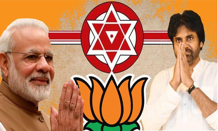 Telugu Ap, Bjp, Chiru In Janasena, Janasena, Local Body Elections, Lok Sabha Elections, Mega Political Entry, Nadendla Manohar, Pavan Kalyan, Tdp-Telugu Political News
