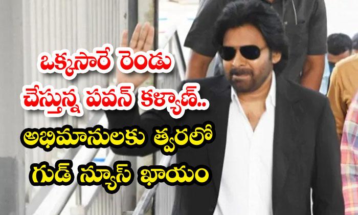 TeluguStop.com - Pawan Kalyan 2 Movies Shooting Started At A Time