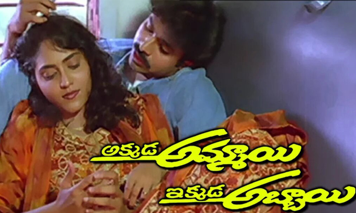 Pawan Kalyan Is Very Angry About His First Movie-పవన్ కళ్యాణ్ కు తన మొదటి సినిమాని గుర్తు చేస్తే చచ్చేంత కోపం ఎందుకు వస్తుందో తెలుసా…-General-Telugu-Telugu Tollywood Photo Image-TeluguStop.com