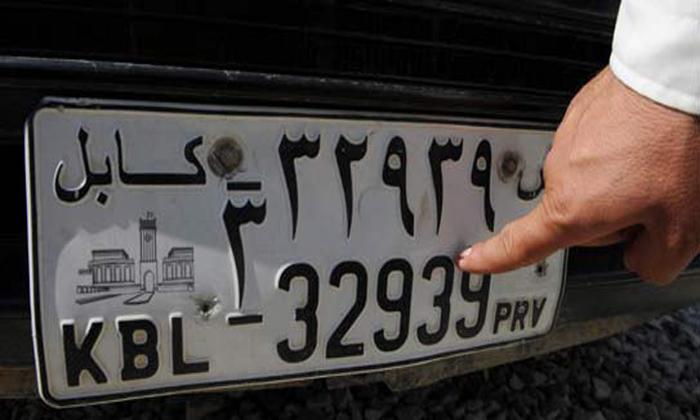 Telugu 39 Number Plate, Afghanistan, Herat, Intimidated, Prostitution, Vehicles-National News