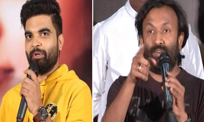 Director Munna Shocking Speech At 30 Rojullo Preminchadam Ela Success Meet-TeluguStop.com
