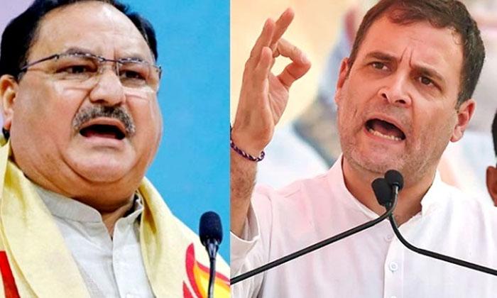 Rahul Gandhi Sensational Comments On Jp Nadda-జేపీ నడ్డా పై రాహుల్ గాంధీ సంచలన వ్యాఖ్యలు.. -Breaking/Featured News Slide-Telugu Tollywood Photo Image-TeluguStop.com