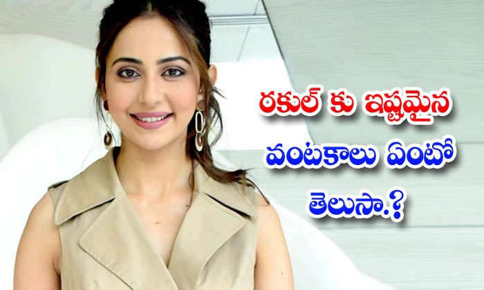 TeluguStop.com - Rakul Preet Singh Favourite Food Is Gulab Jamun And Aaloo Parata
