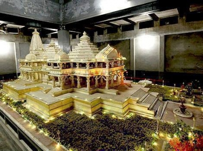 TeluguStop.com - Ram Temple Scam: 5 Booked For Duping People